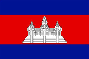 Cambodian Flag with Angkor Wat depiction
