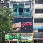 Hotel Grand United, Yangon - view from window