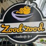 Zood Zood Nimman